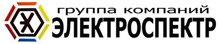 ЭЛЕКТРОСПЕКТР